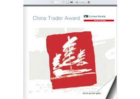 Cathay Pacific China Trader Award UsableBook